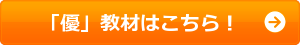 button_yu2