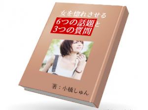6w3qbook
